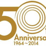 50 years of CSN