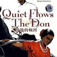 """CSN is 50: Review of """"And Quiet Flows the Don"""" by Graham Harrington (Winner)"""
