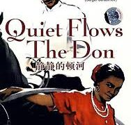 "CSN is 50: Review of ""And Quiet Flows the Don"" by Graham Harrington (Winner)"